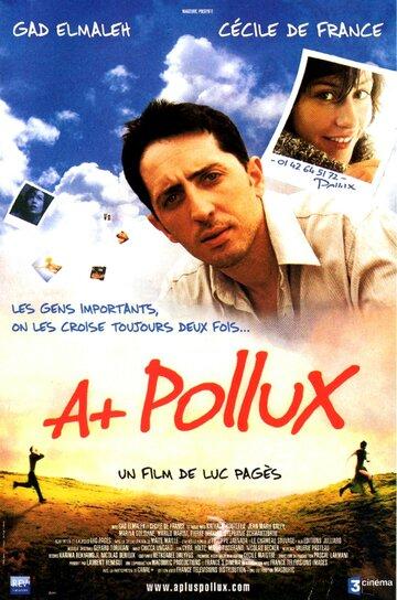 � ��� ���� ������ (A+ Pollux)