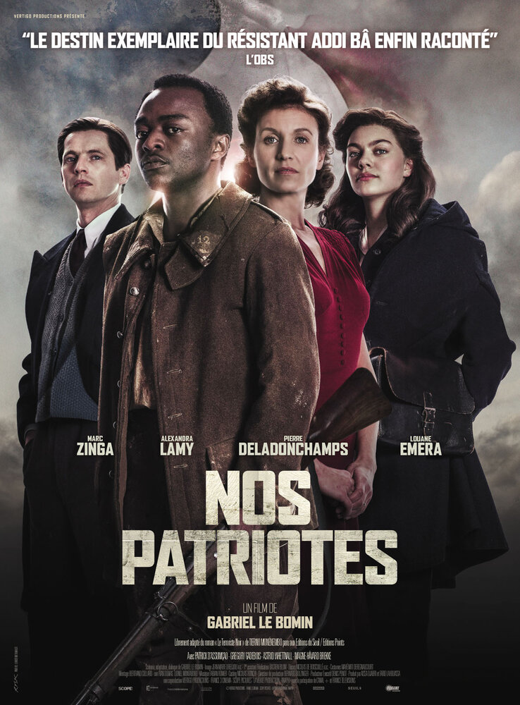 Наши патриоты / Nos patriotes