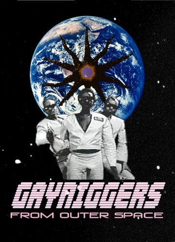 Смотреть онлайн Геи-ниггеры из далекого космоса
