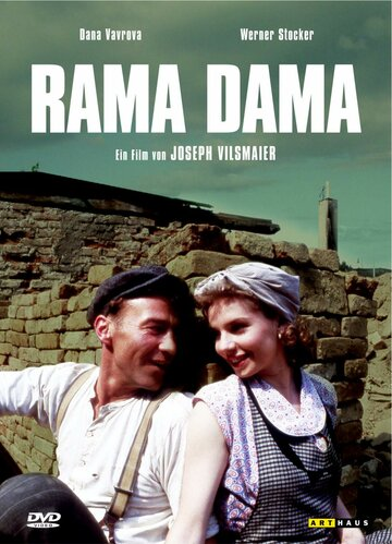 Рама Дама (1991)