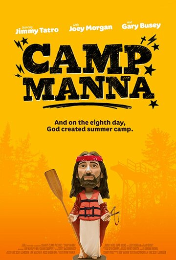 Лагерь Манна 0