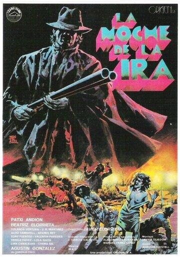 Ночь гнева (1986)