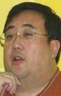 Вэй На