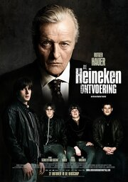 Похищение Хайнекена (2011)