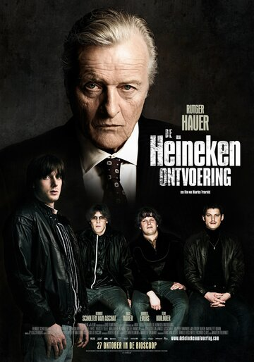 Похищение Хайнекена 2011 | МоеКино