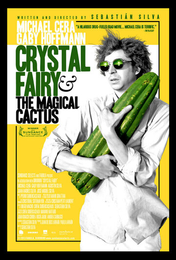 Кристал Фэйри и волшебный кактус и 2012 2013