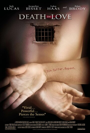 Смерть в любви (2008) полный фильм онлайн