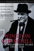 Смотреть онлайн Уинстон Черчиль: Дикие годы