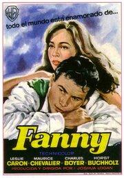 Фанни (1961)