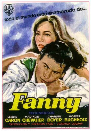 Фанни (Fanny)