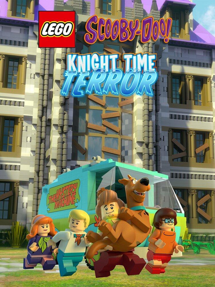 LEGO Скуби-Ду: Время Рыцаря Террора  (2015)