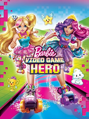 Барби: Виртуальный мир / Barbie Video Game Hero. 2017г.