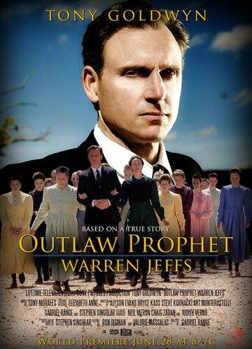 Пророк вне закона: Уоррен Джеффс 2014