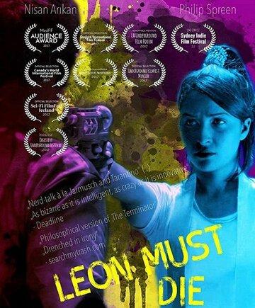Леон должен умереть / Leon muss sterben (2017)