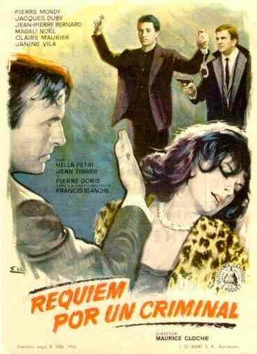 Реквием для главаря (1964)