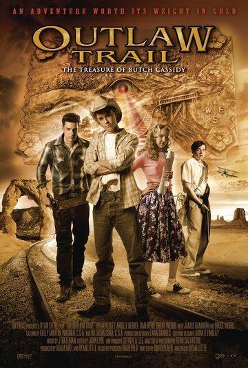 След преступника (2006)