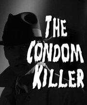 Смотреть онлайн Презерватив-убийца