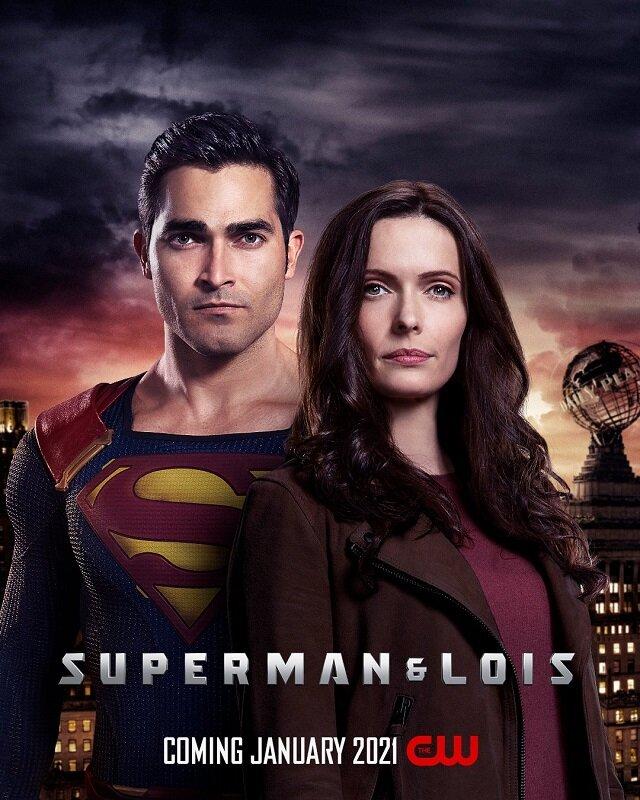 Image Супермен и Лоис