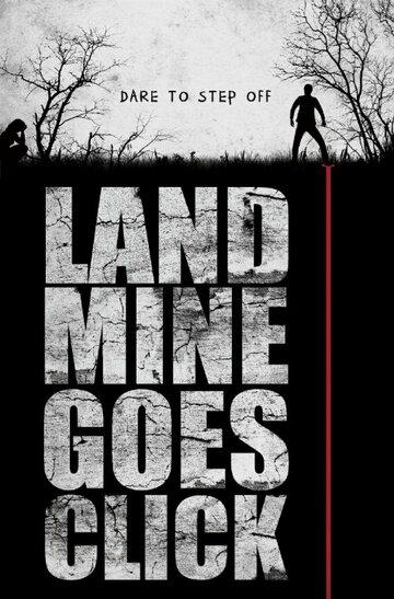 ���� �������� ������ (Landmine Goes Click)