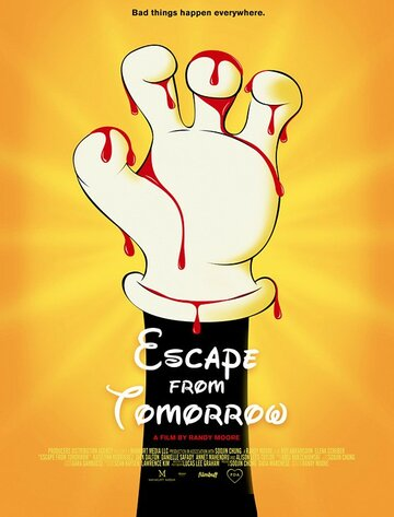 ����� �� ������ (Escape from Tomorrow)
