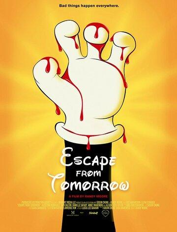 Фильм Побег из завтра