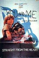 Ты и я (1974)