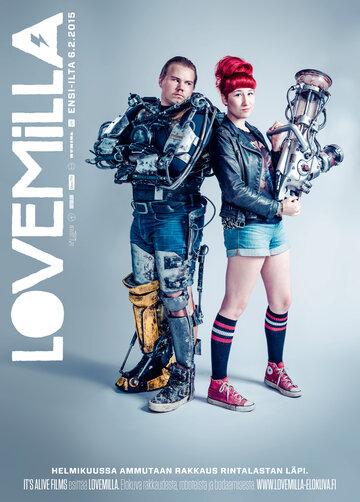 Лавмилла (2015) полный фильм онлайн