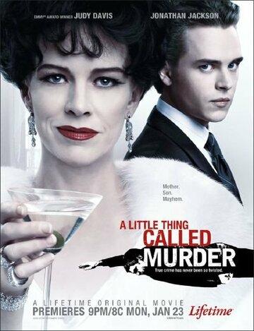 Маленькое дельце под названием «Убийство» (2006)