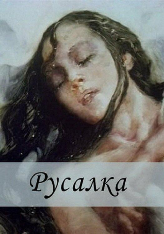 KP ID КиноПоиск 40728