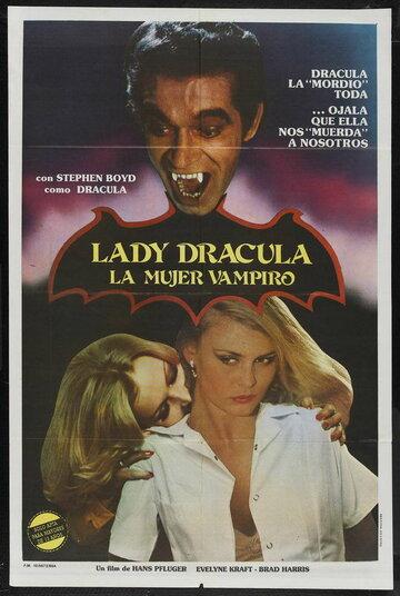 Леди Дракула (Lady Dracula)