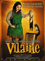 Уродина Мелани (2008)