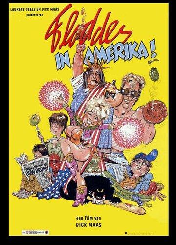 Флоддеры в Америке!