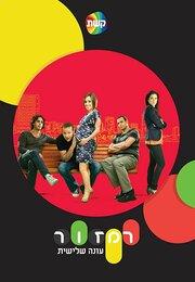 Светофор (2008)