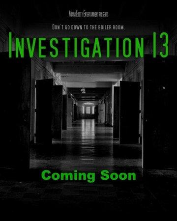 Расследование 13 ()