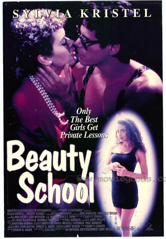 Школа красоты фильм