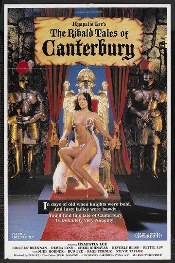 (The Ribald Tales of Canterbury)