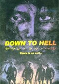 ����� � �� (Down to Hell)
