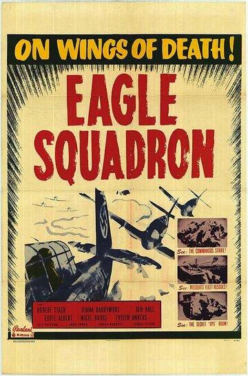 (Eagle Squadron)