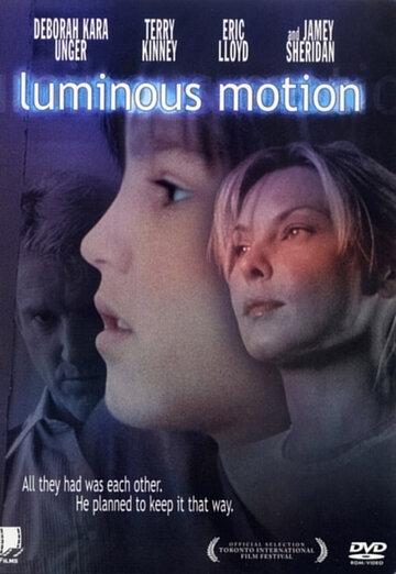 Фильм Яркое движение