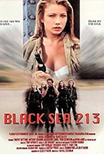 Черное море 213 (2000)