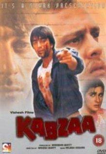 Захват (1988)