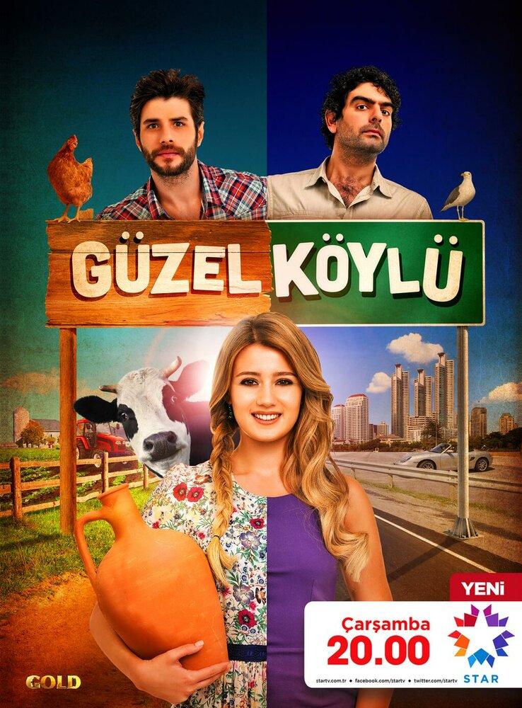 Кадры из фильма турецкий сериал эсма
