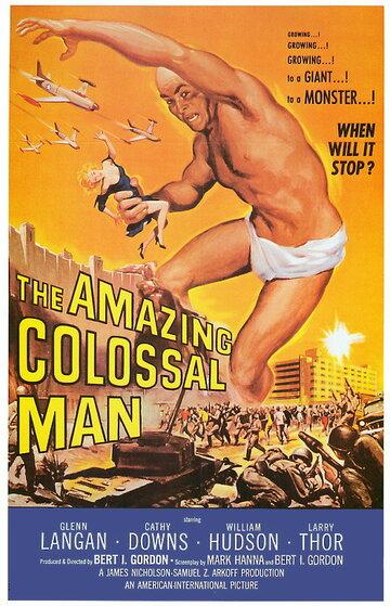 Невероятно огромный человек (The Amazing Colossal Man)