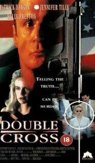 Двойное пересечение (1994)