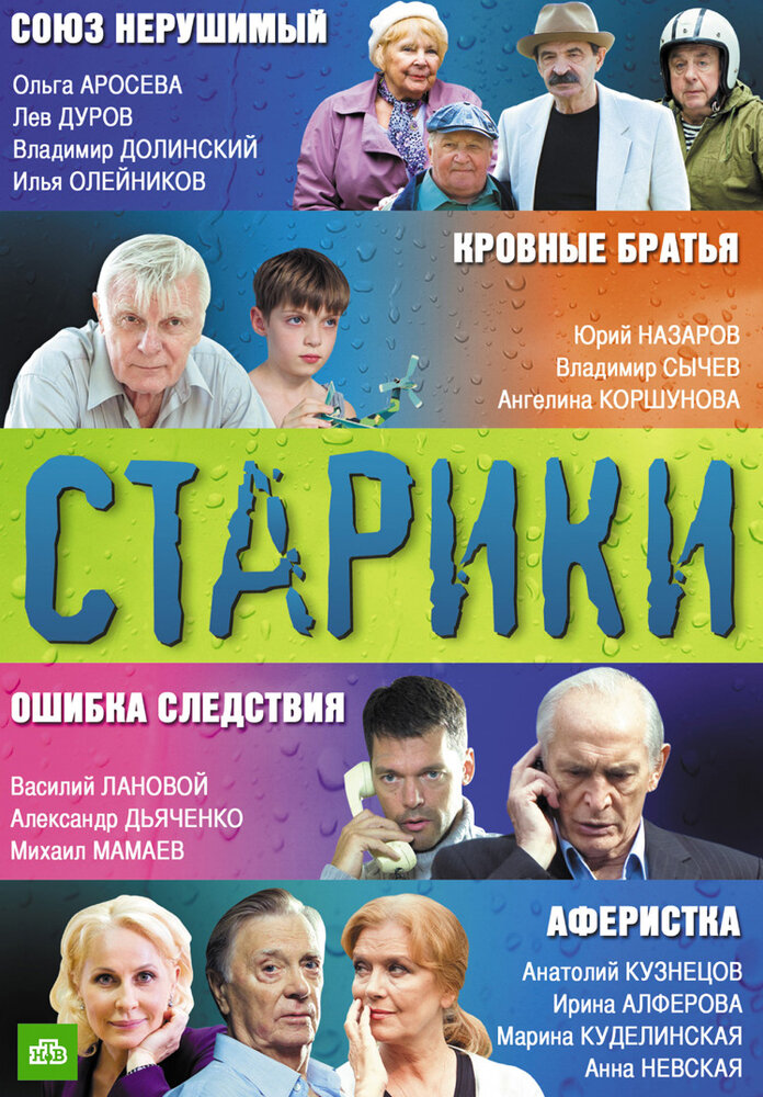 KP ID КиноПоиск 661126