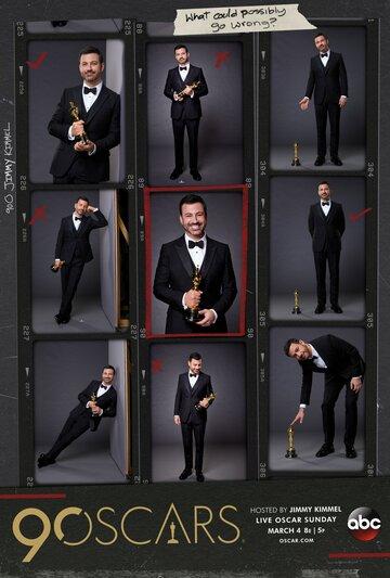90-я церемония вручения премии «Оскар» (2018)