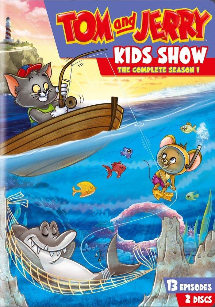 мультфильм том и джерри новые серии 2012 смотреть: