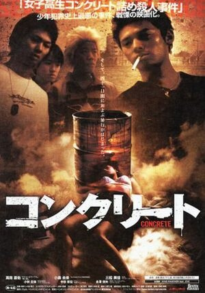Фильм бетон япония перекачки бетона