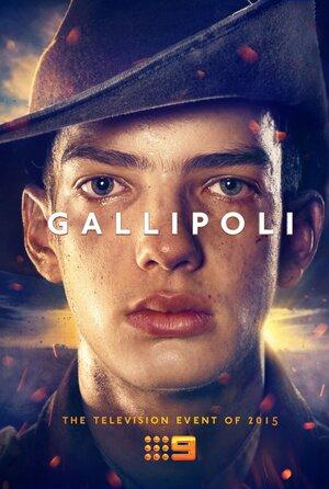Галлиполи (2015)