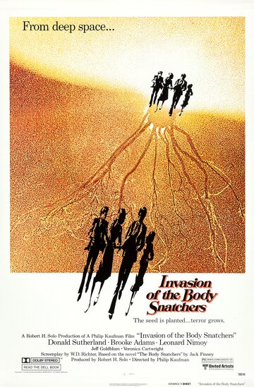 ��������� ����������� ��� (Invasion of the Body Snatchers)